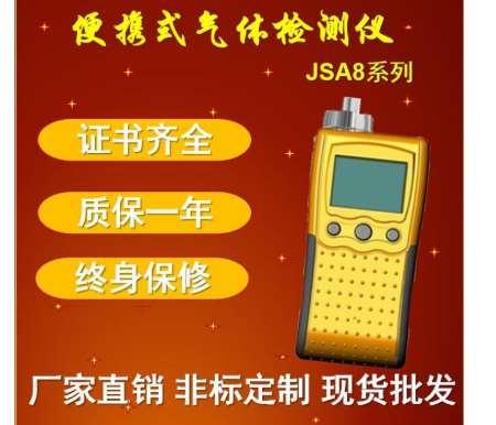 气体检测仪的工作原理