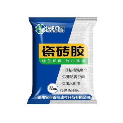 瓷砖胶(50元/包)