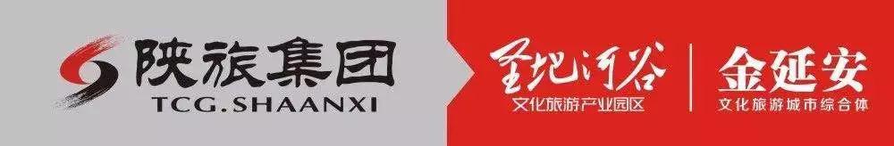 大唐融合携手陕旅集团走进红色旅游基地