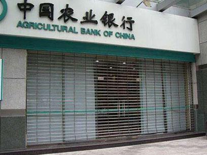 银行防盗卷帘门