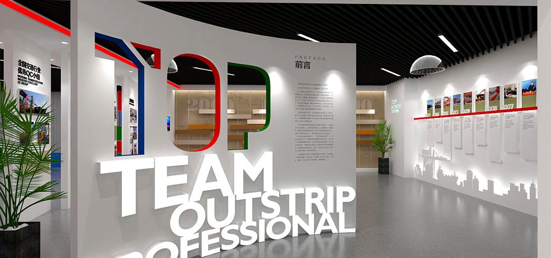 青岛展厅设计装修的色彩如何搭配
