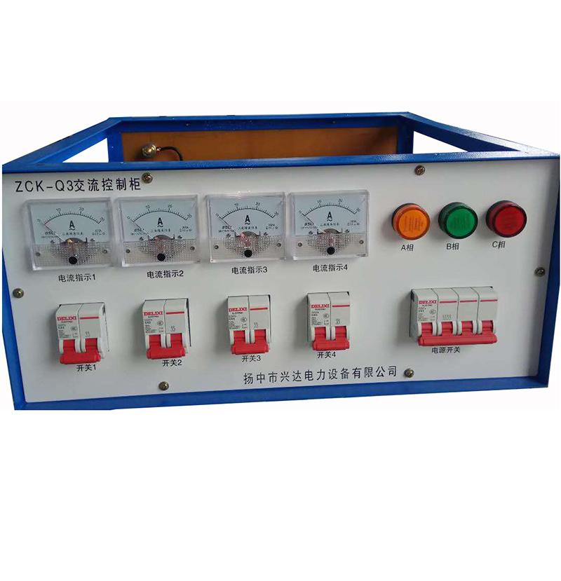 ZCK-Q3交流控制柜