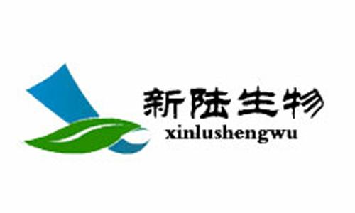 山东新陆生物科技有限公司