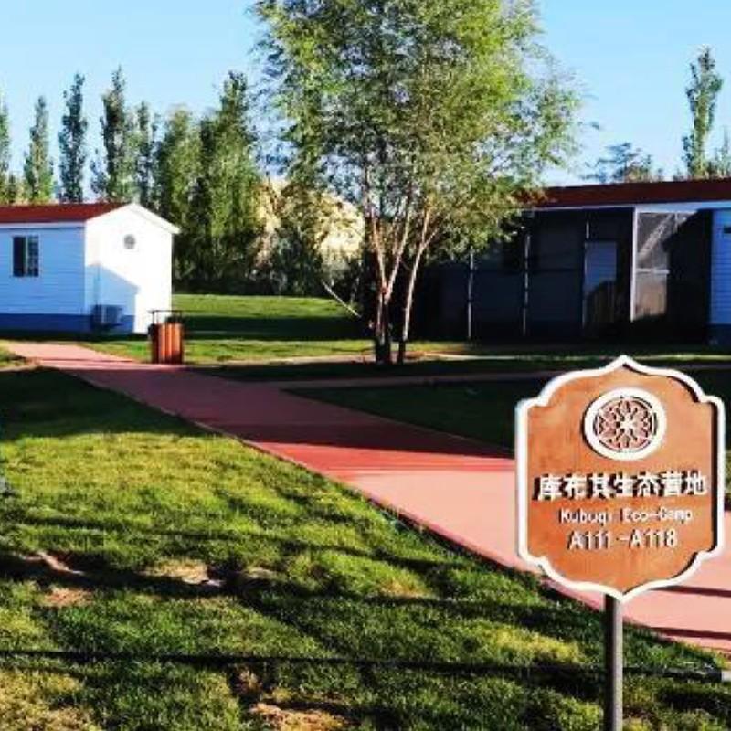 生态木屋营地——双人别墅