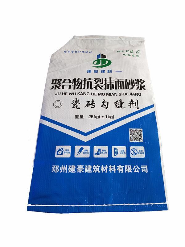 聚合物抗裂抹面砂浆*编织袋