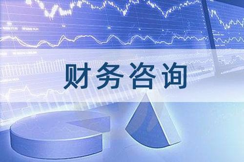 福州财务公司解答企业长期零申报会有什么后果
