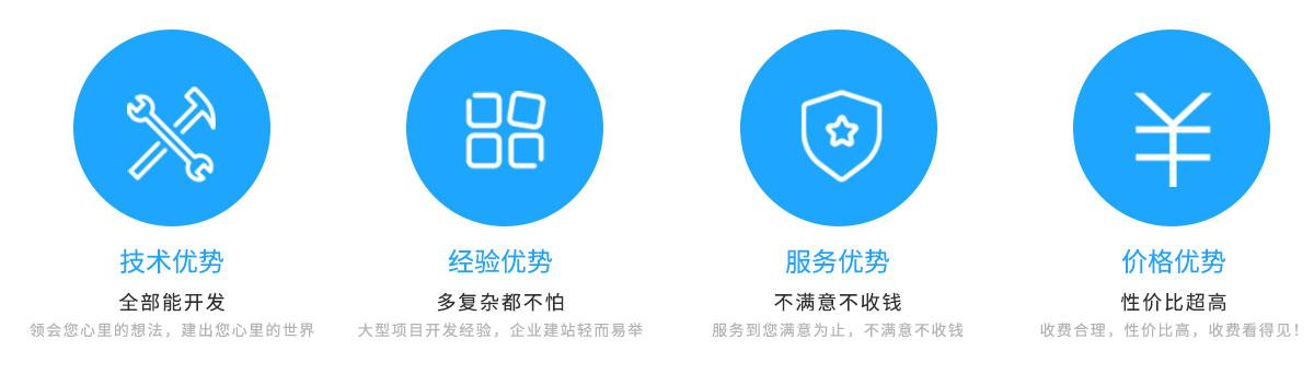 连云港网站建设