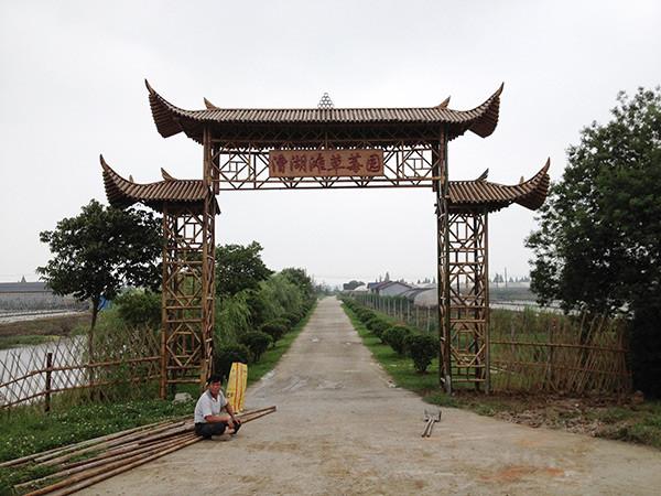 上海竹长廊