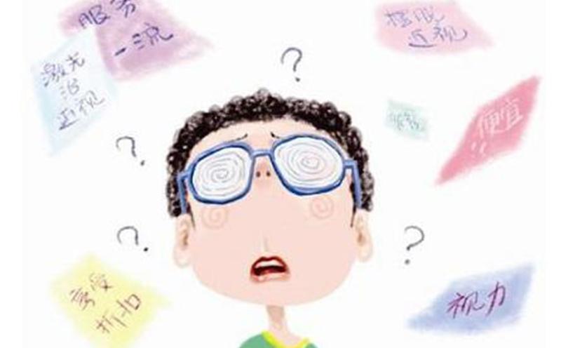 学生做视力矫正手术一定要注意的问题,不容小觑