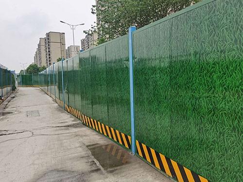 绿色夹心泡沫板围挡