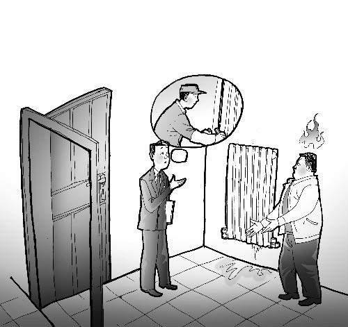 bob综合客户端下载出现为什么一半热一半不热的情况时该怎么样解决?