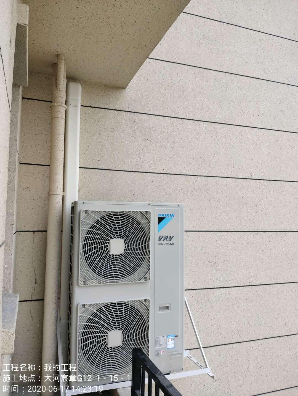 远洋大河宸章中央空调案例