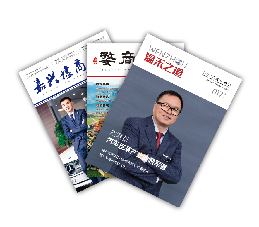 期刊杂志采编
