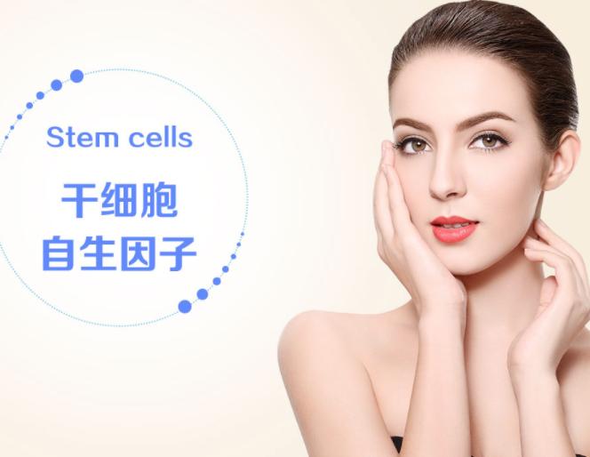 案例见证:干细胞技术应用之美容抗衰篇,干细胞技术有没有效?