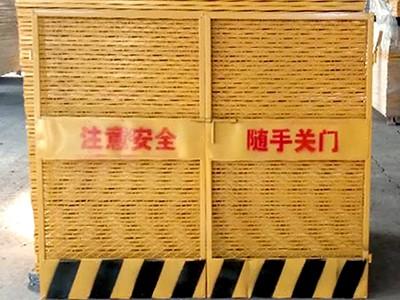 双板电梯防护门