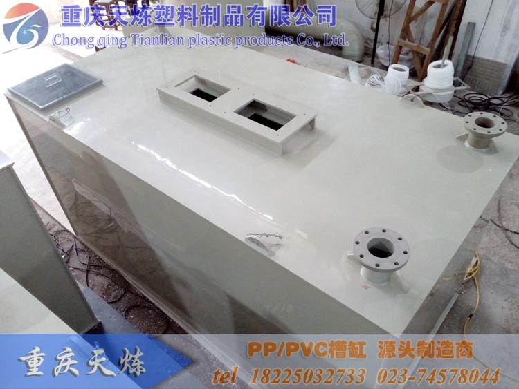PP废液收集槽