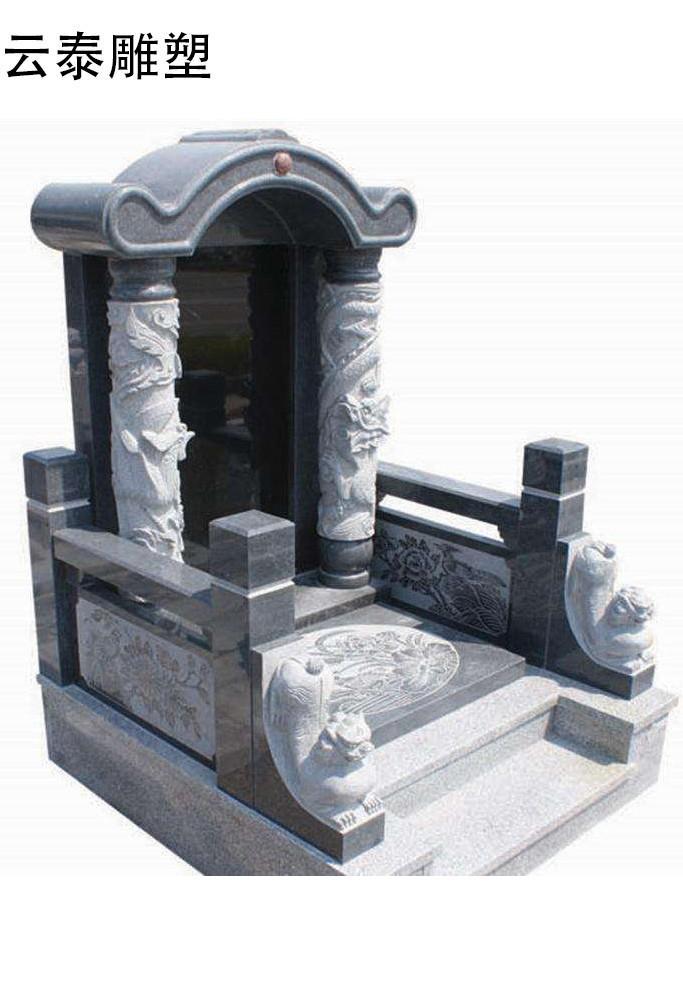 河北石材雕塑墓碑