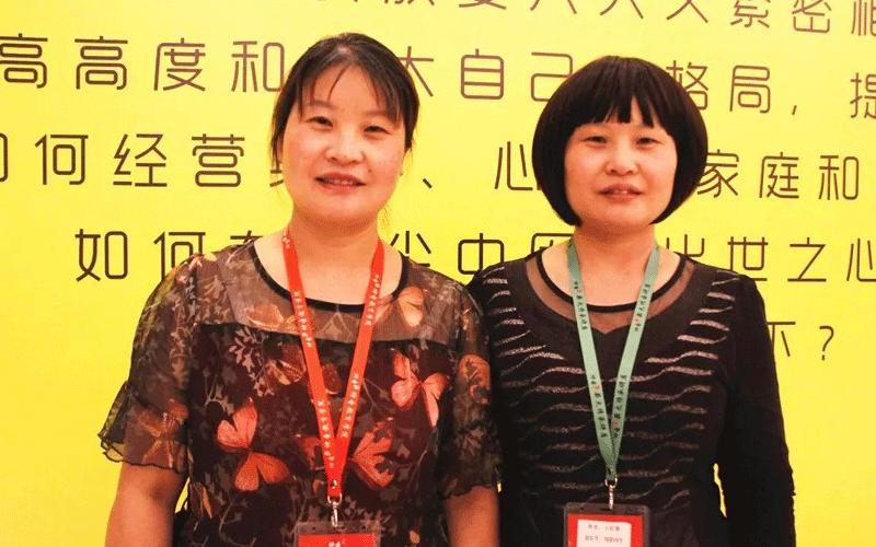 双胞胎姐妹四川王启琼医生与王启蓉医生