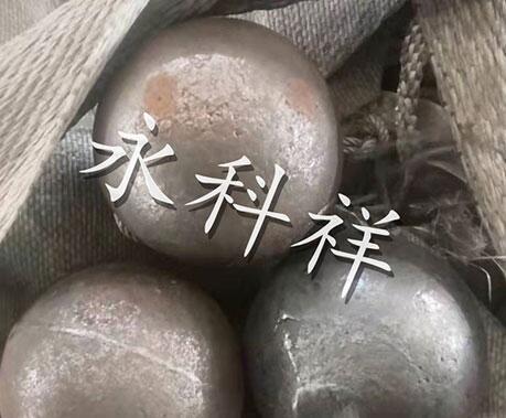 高铬球的生产加工方法
