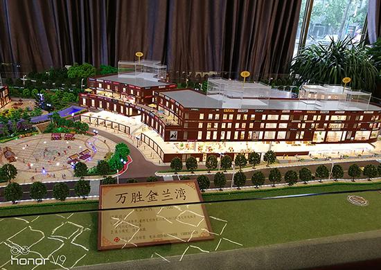 北碚別墅建筑模型生產廠家服務至上