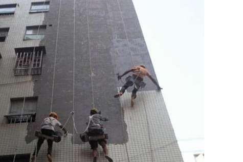 外墙防水施工工艺做法及注意事项