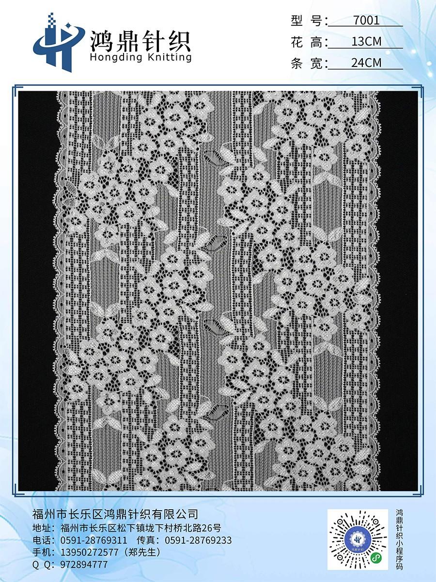 多梳节双氨纶对拉大边 几何内衣花边 长乐内衣花边厂家 鸿鼎针织 小程序软件