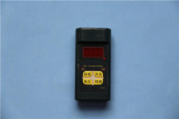 甲烷一氧化碳检测报警仪