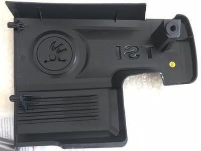 增强尼龙6(发动机盖板)