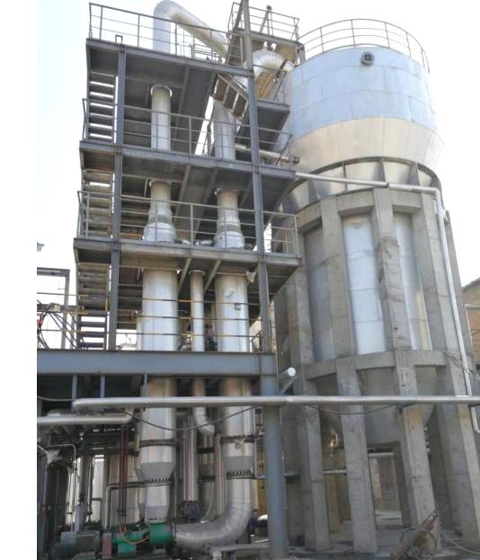 磷酸三钠连续结晶器|OSLO|DTB