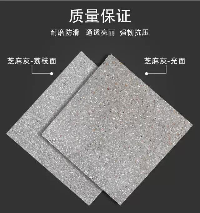 仿石材PC砖(芝麻灰)