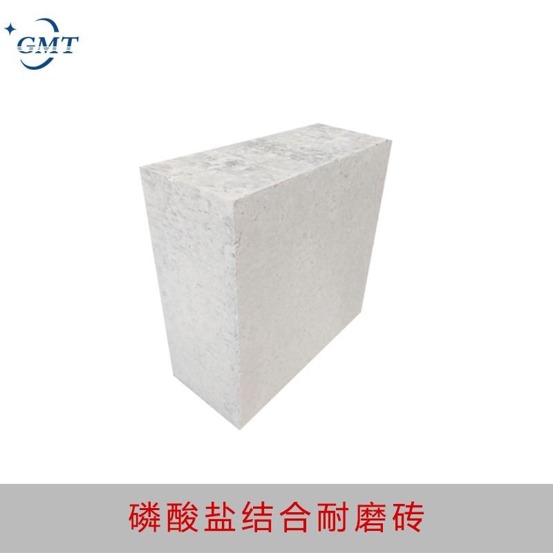 磷酸盐结合耐磨砖
