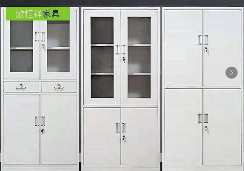办公家具-铁皮柜