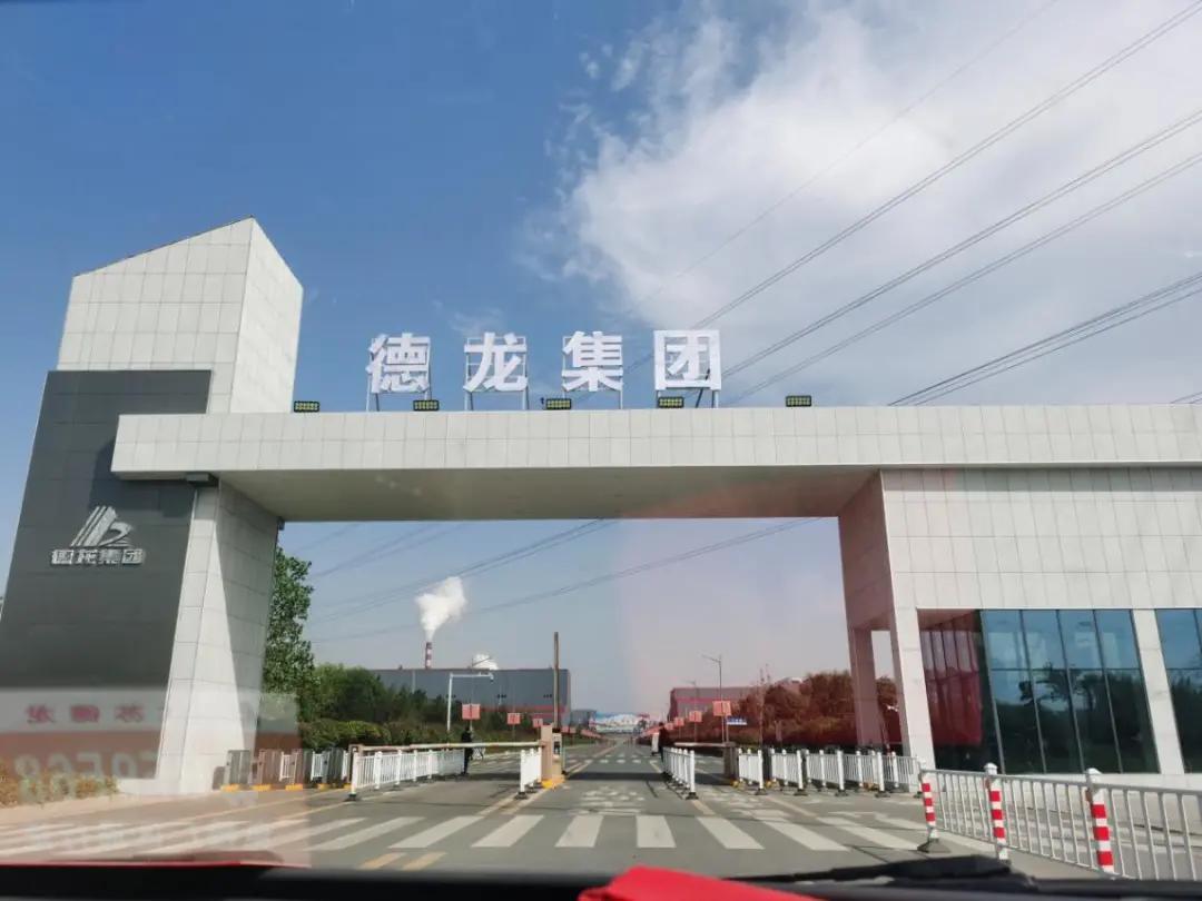 德龙响水不锈钢冷轧产量今年总计划180万吨