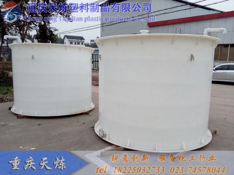 10吨聚丙烯贮液罐