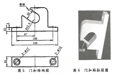 生产过程中教你几招防止精密铸造模型蜡变形