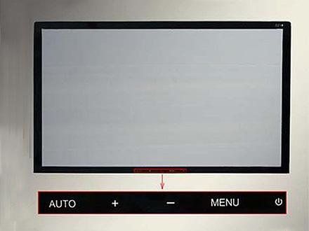 有机玻璃显示器面板