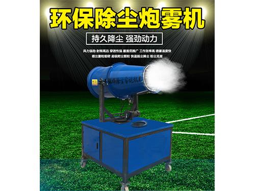 高强度除灰雾炮机的查验维护保养手册