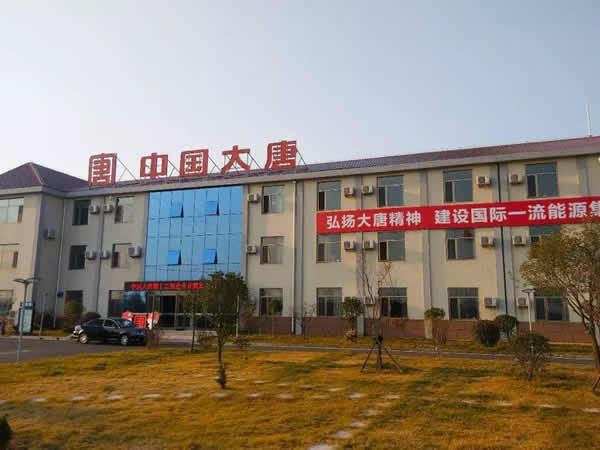 大唐(赤峰)新能源有限公司合作关系