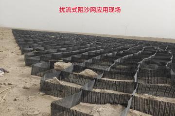 扰流阻沙网海阳原位聚合尼龙性价比高