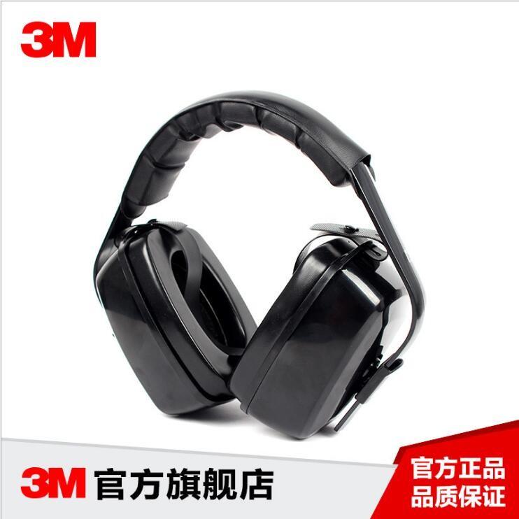 3M 1427耳罩 睡眠防噪音 工业隔音 安静学习防噪音 折叠式耳罩