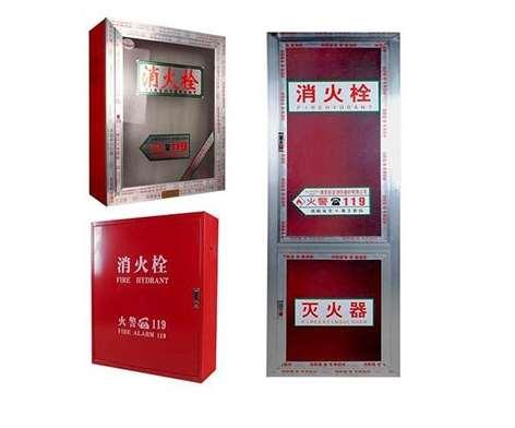 消防箱安装以及技术要求