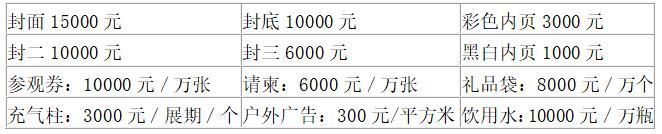 合肥:2021.6.25-27-第十一届中国安徽国际现代种子交易会