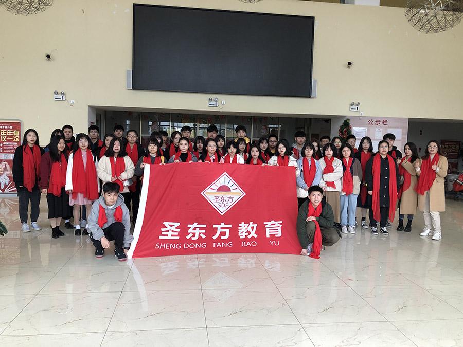 福州艺考培训机构哪家好我们推荐圣东方教育