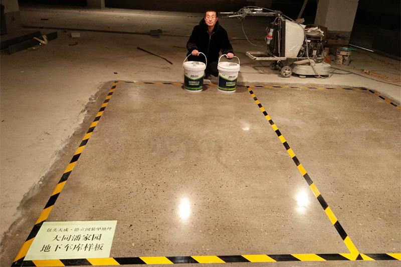 混凝土密封固化地坪工艺