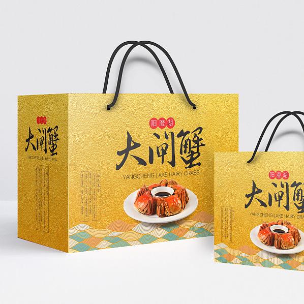 浅谈福州食品包装盒设计要凸显出什么作用?