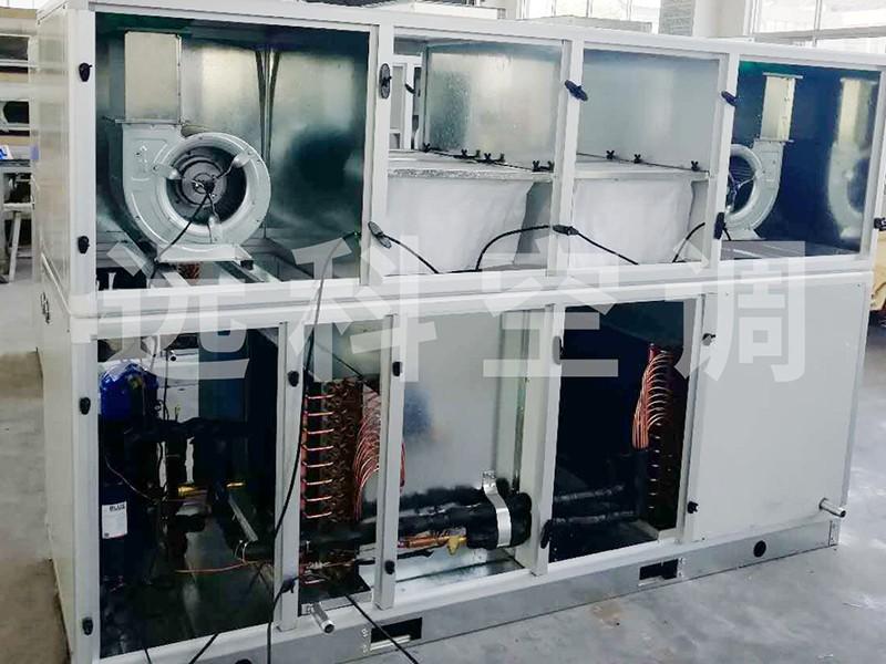 组合式空调机组的功能性能设置