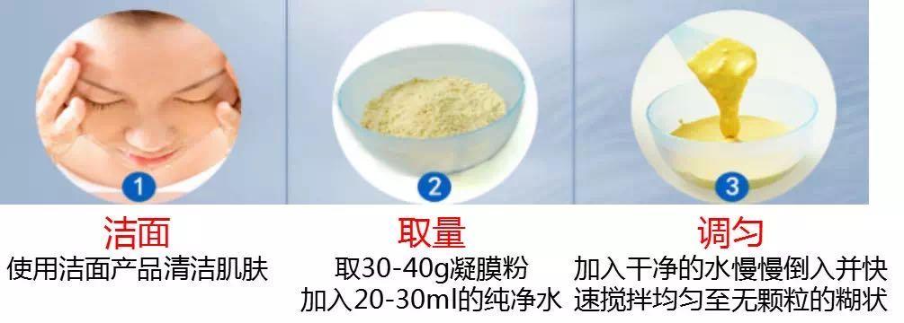 水果酵素保湿软膜粉
