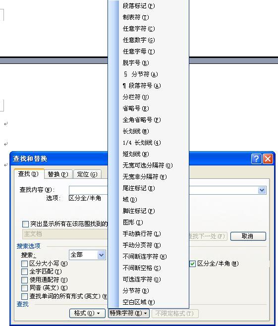 office软件培训机构