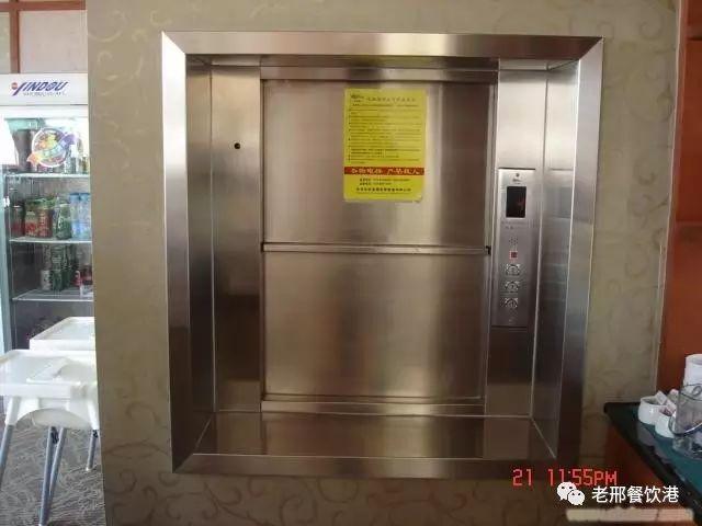 安裝河北酒店传菜电梯必须有什么功能?