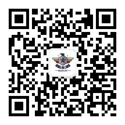 河北航图企业管理咨询有限公司